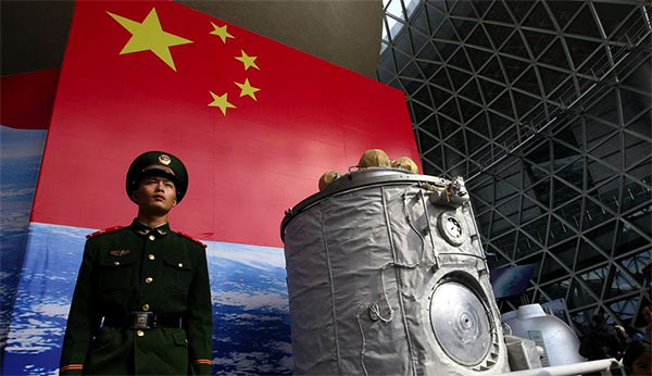 China_Space_Program.jpg