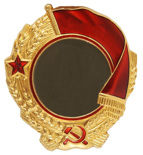 Lenincon template.jpg