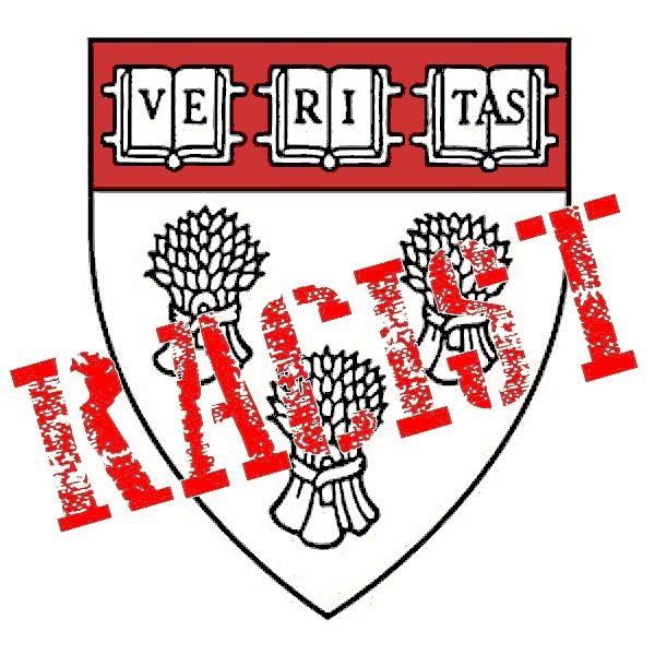 Harvard-law-school-seal.png