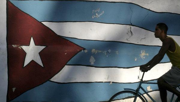 Cuba_Flag_Wall_BIke.jpg