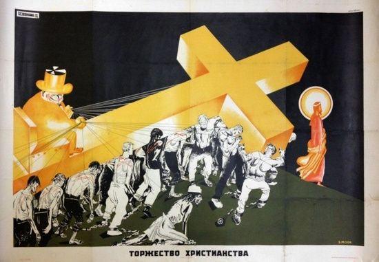 Atheist_Soviet_Poster_Capitalism.jpg