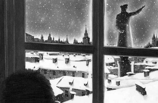 Stalin_Statue_Yelchin.jpg
