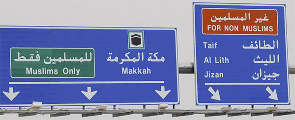 Mecca_Muslims_Only_Sign.jpg