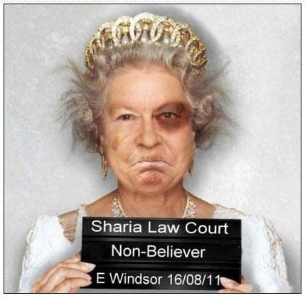 Queen_Elizabeth_Sharia_Court.jpg