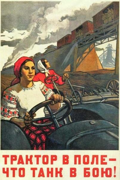 kna.erotika.SU.poster.(Traktoristin).Трактор в поле, что танк в бою.1942.(Ольга Бурова).(600).jpg