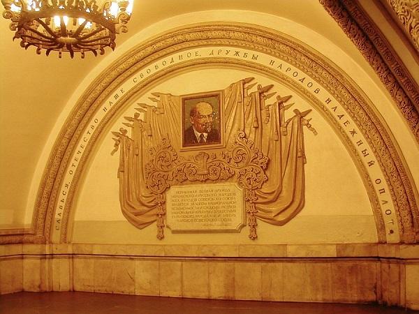 SU.Moscow.Metro.Kievskaya.Lenin.(600).jpg