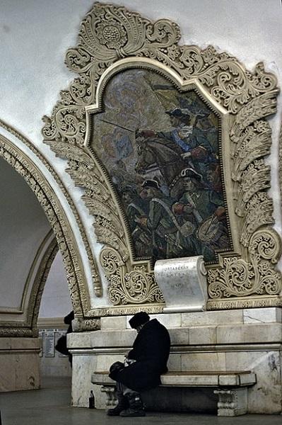 SU.Moscow.Metro.Kijewskaja.2004.(600).jpg