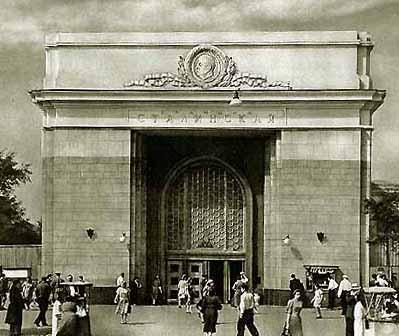 SU.Moscow.Metro.Stalinskaya.vestibule.1950.jpg