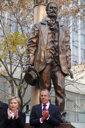 US.RUS.Hillary Clinton.Moscow.MGU.Walt Whitman.1.jpg