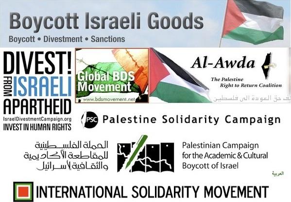 WORLD.(ISR).BDS.(Boycott-Derangement-Syndrome).EXCERPT.jpg