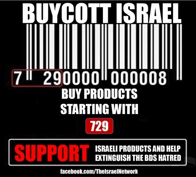 WORLD.(ISR).BDS.(Boycott-Derangement-Syndrome).Buycott.1.jpg