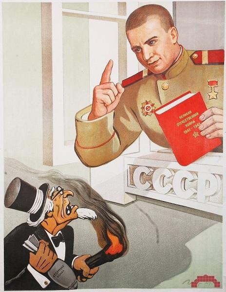 SU.Goworkow.Don-t joke, Uncle Sam !.1948.1.EXCERPT.(600).jpg