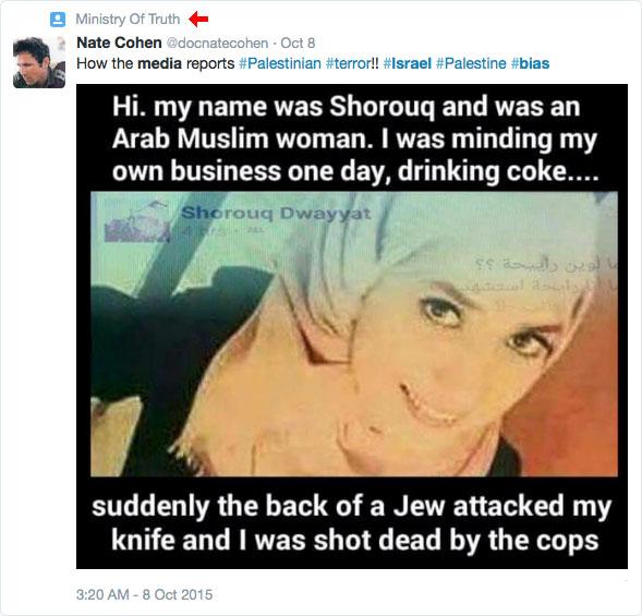 ISR.PAL.2015.10.08.Jew-s back attacks knife.(Minitrue).jpg