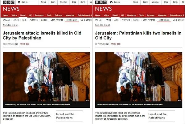 ISR.PAL.2015.10.03.(BBC).headline.Version-Control.2.jpg