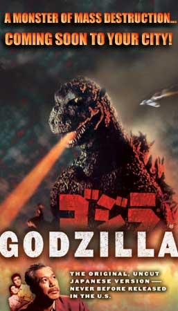 Godzilla_poster.jpg