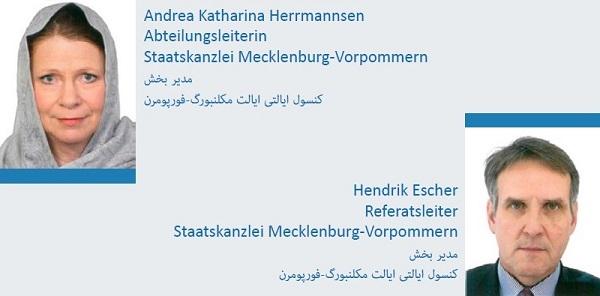DE.2016.06.06.Deutsche Wirtschaftsdelegation.(Iran).(achsen, Mecklenburg-Vorpommern).2.jpg