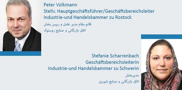 DE.2016.06.06.Deutsche Wirtschaftsdelegation.(Iran).(achsen, Mecklenburg-Vorpommern).4.jpg