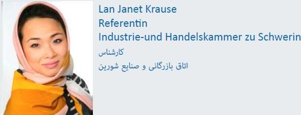 DE.2016.06.06.Deutsche Wirtschaftsdelegation.(Iran).(achsen, Mecklenburg-Vorpommern).5.jpg