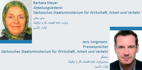 DE.2016.06.06.Deutsche Wirtschaftsdelegation.(Iran).(achsen, Mecklenburg-Vorpommern).6.jpg