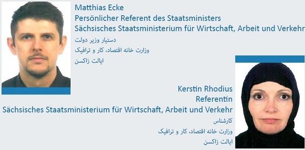 DE.2016.06.06.Deutsche Wirtschaftsdelegation.(Iran).(achsen, Mecklenburg-Vorpommern).7.jpg