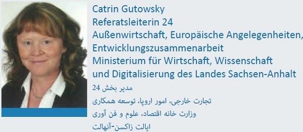 DE.2016.06.06.Deutsche Wirtschaftsdelegation.(Iran).(achsen, Mecklenburg-Vorpommern).8.jpg