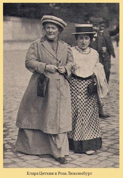 Klara Zetkin.Rosa Luxemburg.1910.(600).jpg