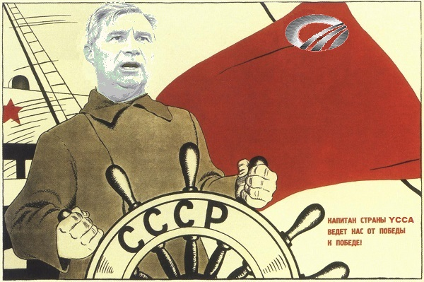 0.SU.Stalin.control.CCCP.2.(600).Whitehouse.logo.jpg