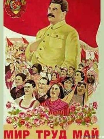 p1.SU.poster.Stalin.Mir-Trud-Mai.jpg