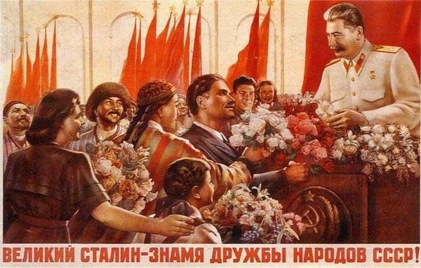 p2.SU.poster.Stalin.Cult.(600).jpg