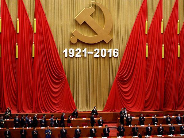 China_Communist_Anniversary.jpg