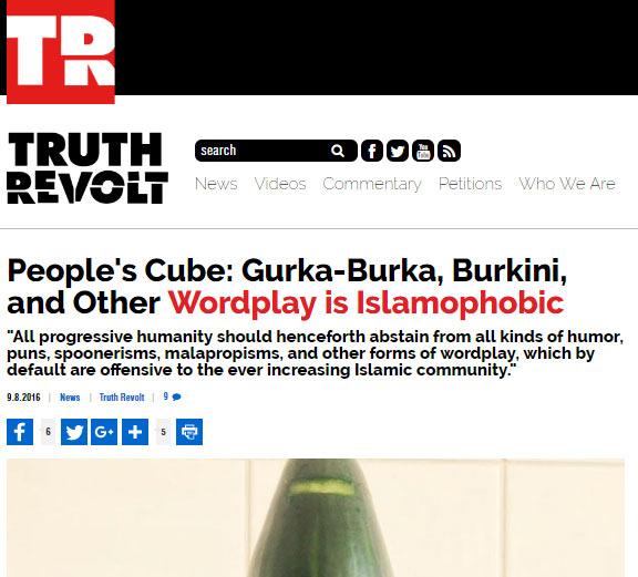 Gurka_TR_SCRN.jpg