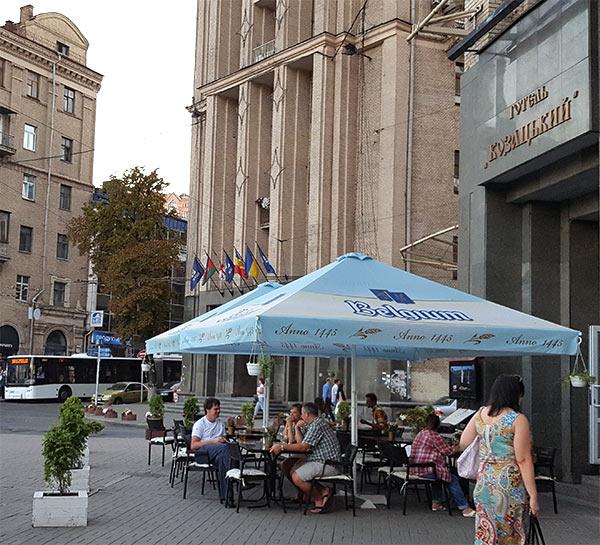 Kiev_Belgian_Beer.jpg