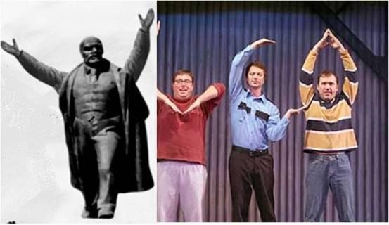Lenin YMCA.jpg