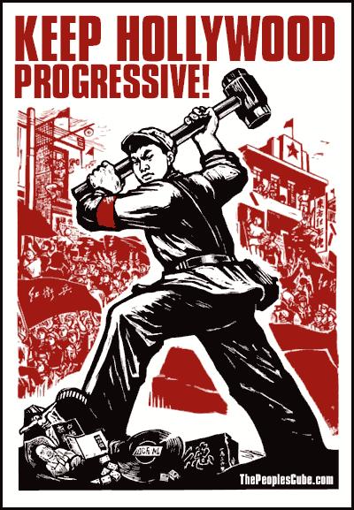 Hollywood_Poster_Keep_Progressive.png