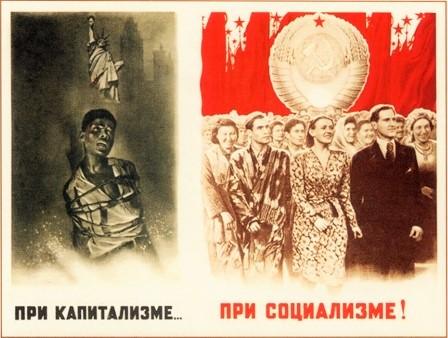 p2.SU.poster.Capitalism.Socialism.1948.jpg