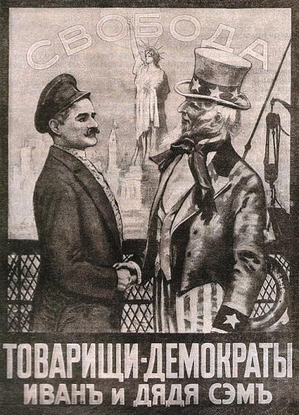 Uncle_Sam_plus_Ivan_1917.jpg