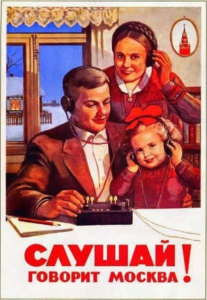 p5_SU.radio.Gawarit-Maskva.jpg