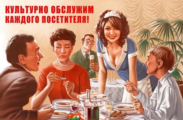 RU_Barykin_(Культурно обслужим каждого посетителя!).jpg
