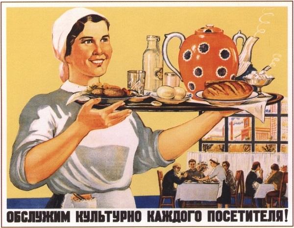 RU_Barykin.(Культурно обслужим каждого посетителя!_ref_1948).jpg