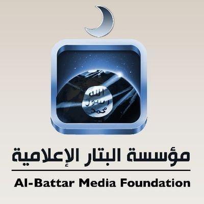 Al_Battar_Bastards.jpg