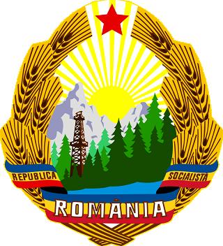 Socialist_Republic_of_Romania_Coat_of_arms.png