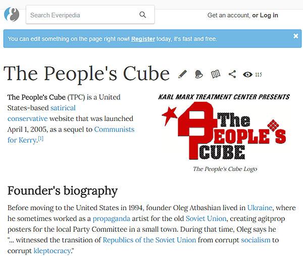 SCRN_Everipedia_Cube.jpg
