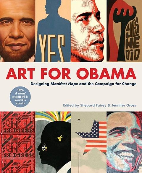 MANIFEST_HOPE.Obamania.catalogue.jpg