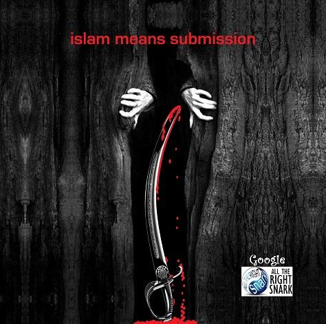 islamic rose 37.jpg