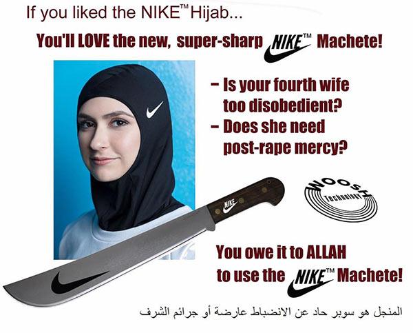 Nike_Machete.jpg