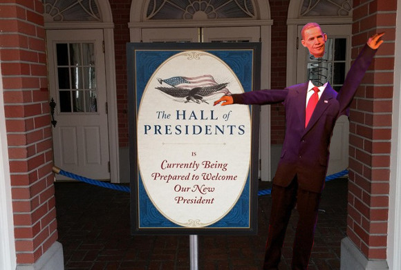 hallofpresidents.jpg
