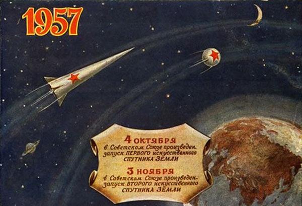 Sputnik_Postcard.jpg