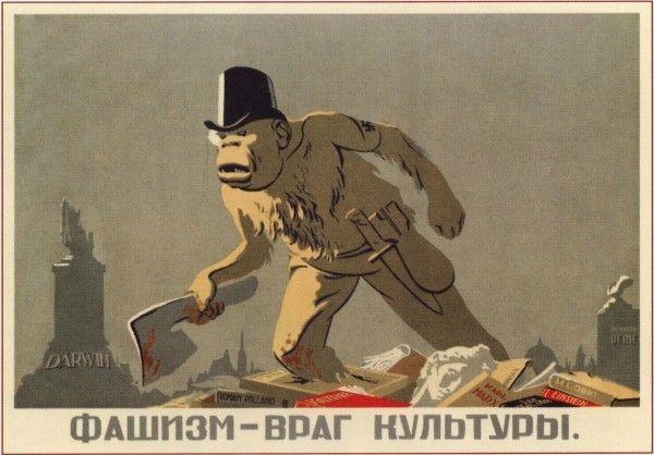 SU.poster.Fascism, enemy of culture.1939.(Bush).jpg