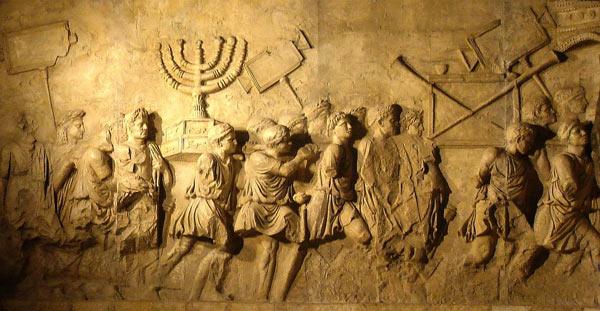 Jewish_Jerusalem_Romans.jpg