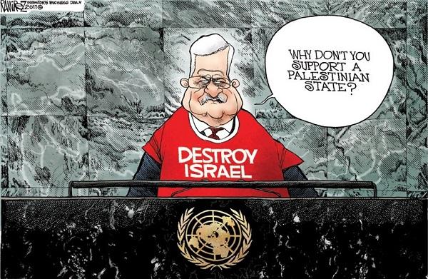 US_2011_09_24_Ram_UN_Abbas_Israel_(600)_Jerusalem.jpg
